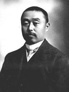 澤柳政太郎